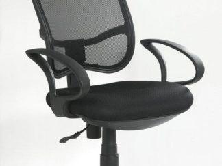 HC8368B-H Husky Furniture High Back Office Chair Larage Black Mesh